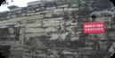 优德88官方网站登陆下八文山月亮台